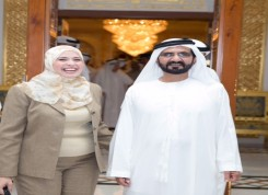 HH Sheikh Mohammed Bin Rashid Al Maktoum; Vice President and Prime Minister of UAE
