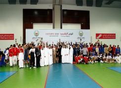 Abu Dhabi Education Council; Olympic Day