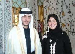 Prince Hamzah bin Al-Hussein