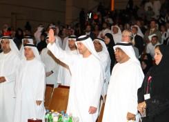 HH Sheikh Hazza Bin Zayed Al Nahyan