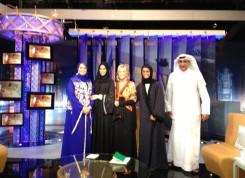HH Shekha Fatima Bint Mubarak Steering Committee Members