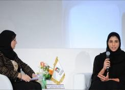 Sheikha Maitha Bint Mohammed & Hadeel AlMasri