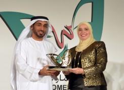 2015_UAE Woman Award